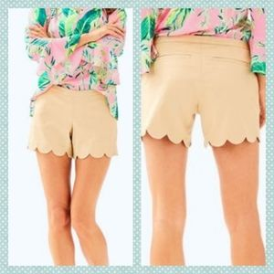 Lilly Pulitzer Buttercup Gold Metallic Shorts